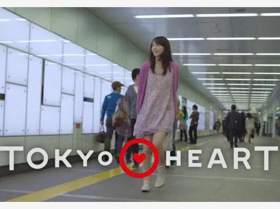 Aragaki_yui_metro_cm